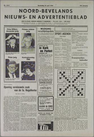 Noord-Bevelands Nieuws- en advertentieblad 1986-04-24