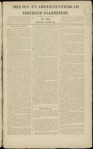 Ter Neuzensche Courant. Algemeen Nieuws- en Advertentieblad voor Zeeuwsch-Vlaanderen / Neuzensche Courant ... (idem) / (Algemeen) nieuws en advertentieblad voor Zeeuwsch-Vlaanderen 1855-03-14