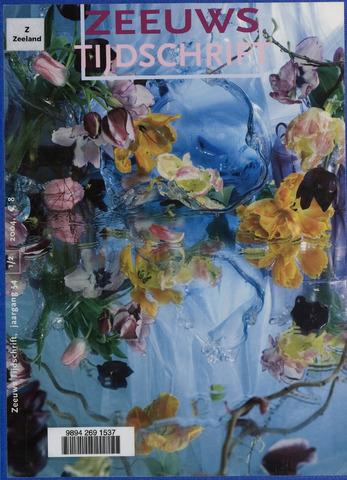 Zeeuws Tijdschrift 2004-01-01