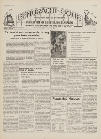Eendrachtbode (1945-heden)/Mededeelingenblad voor het eiland Tholen (1944/45) 1969-07-17