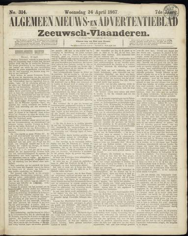 Ter Neuzensche Courant. Algemeen Nieuws- en Advertentieblad voor Zeeuwsch-Vlaanderen / Neuzensche Courant ... (idem) / (Algemeen) nieuws en advertentieblad voor Zeeuwsch-Vlaanderen 1867-04-24