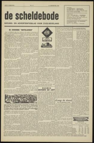 Scheldebode 1966-08-19