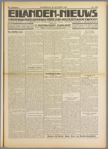 Eilanden-nieuws. Christelijk streekblad op gereformeerde grondslag 1940-10-30