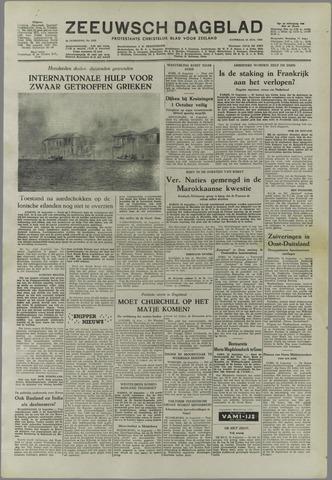 Zeeuwsch Dagblad 1953-08-15