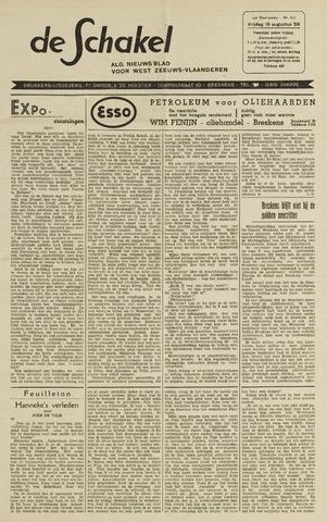 De Schakel 1958-08-15