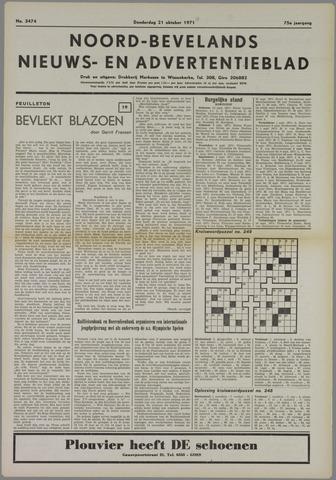 Noord-Bevelands Nieuws- en advertentieblad 1971-10-21