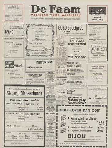 de Faam en de Faam/de Vlissinger 1971-07-22