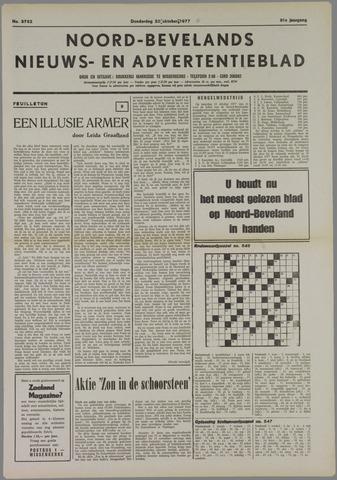 Noord-Bevelands Nieuws- en advertentieblad 1977-10-20
