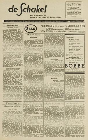 De Schakel 1958-04-18