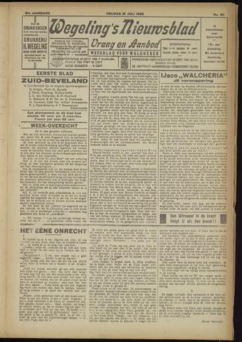 Zeeuwsch Nieuwsblad/Wegeling's Nieuwsblad 1925-07-31