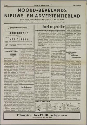 Noord-Bevelands Nieuws- en advertentieblad 1966-08-27