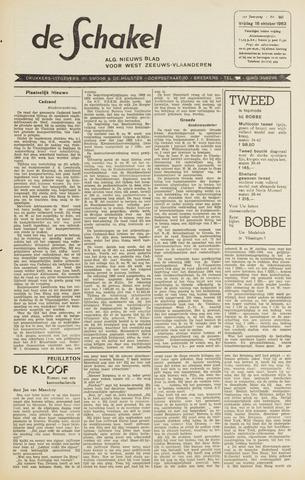 De Schakel 1963-10-18