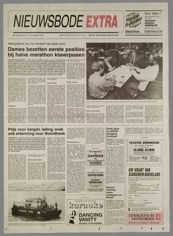 Zierikzeesche Nieuwsbode 1993-11-17