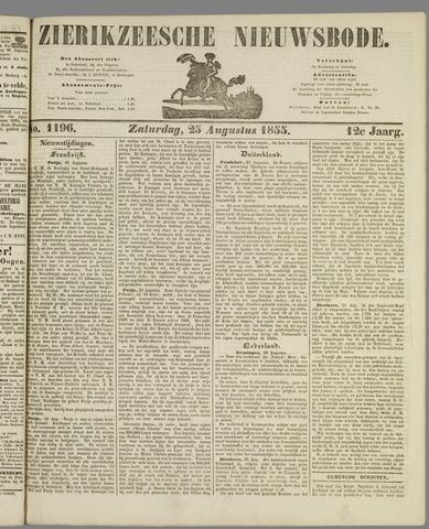 Zierikzeesche Nieuwsbode 1855-08-25