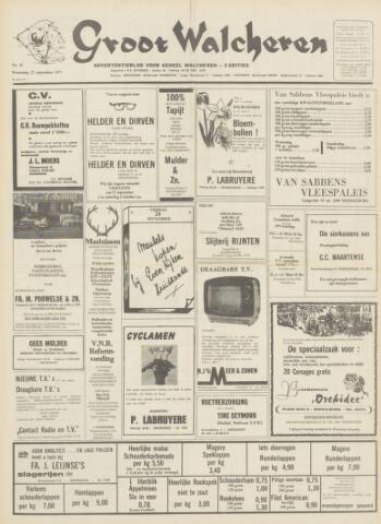 Groot Walcheren 1971-09-16