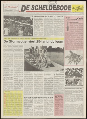 Scheldebode 1996-08-08