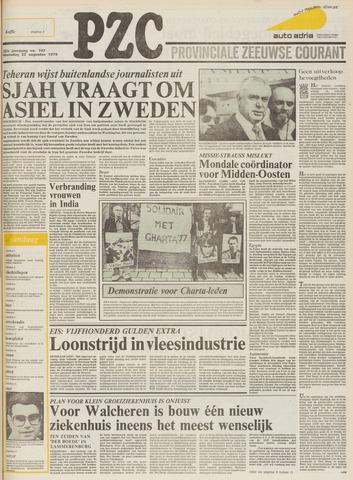 Provinciale Zeeuwse Courant 1979-08-22