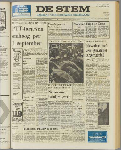 de Stem 1974-07-25
