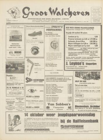Groot Walcheren 1970-10-08