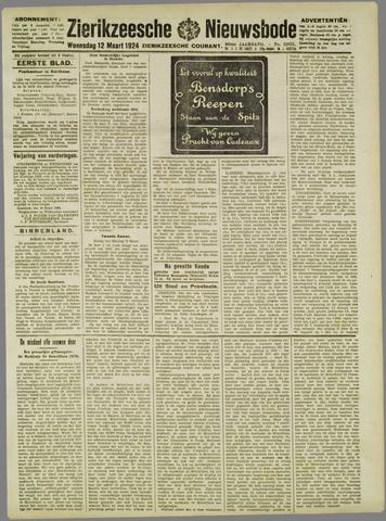 Zierikzeesche Nieuwsbode 1924-03-12