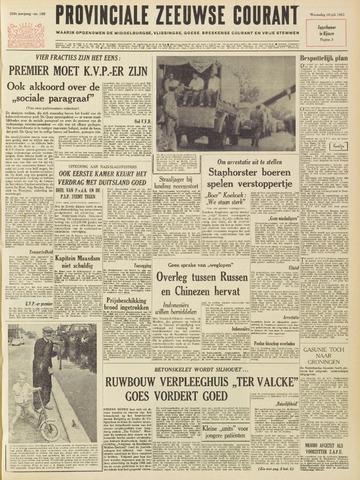 Provinciale Zeeuwse Courant 1963-07-10