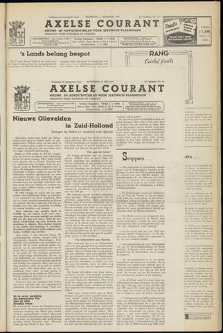Axelsche Courant 1953-07-29