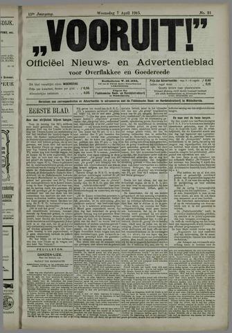 """""""Vooruit!""""Officieel Nieuws- en Advertentieblad voor Overflakkee en Goedereede 1915-03-07"""