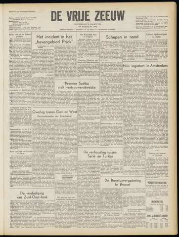 de Vrije Zeeuw 1955-03-24