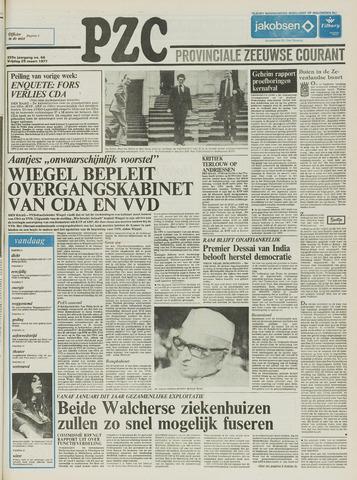 Provinciale Zeeuwse Courant 1977-03-25