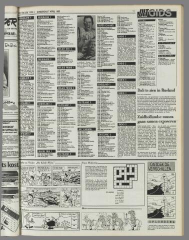 de Stem 1988-04-08