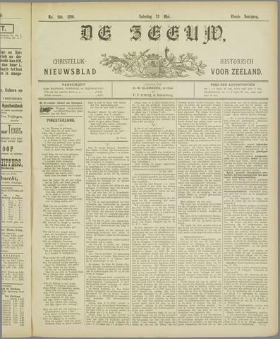 De Zeeuw. Christelijk-historisch nieuwsblad voor Zeeland 1896-05-23