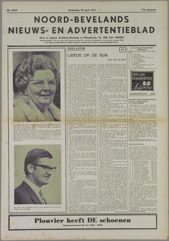 Noord-Bevelands Nieuws- en advertentieblad 1971-04-29