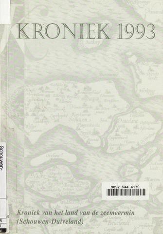 Kroniek van het Land van de Zeemeermin 1993-01-01