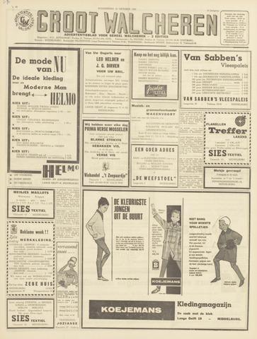 Groot Walcheren 1963-10-10