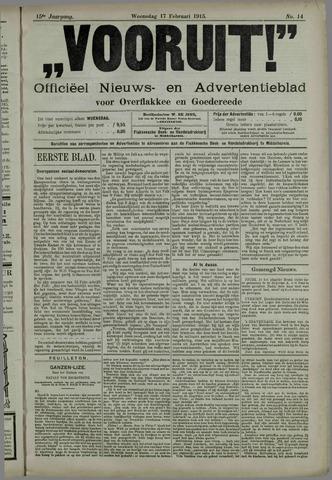 """""""Vooruit!""""Officieel Nieuws- en Advertentieblad voor Overflakkee en Goedereede 1915-02-17"""