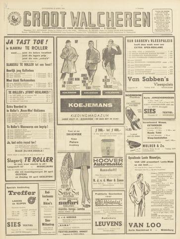 Groot Walcheren 1963-04-25