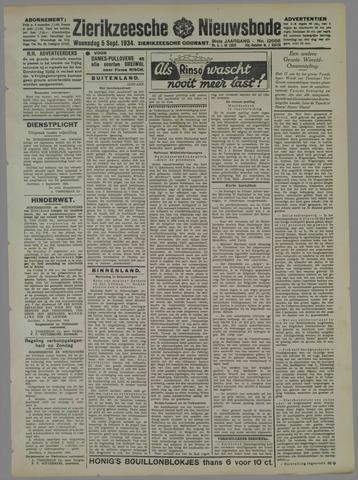 Zierikzeesche Nieuwsbode 1934-09-05