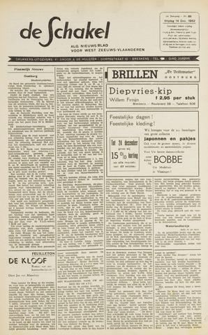 De Schakel 1962-12-14