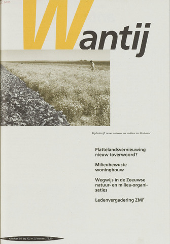 Wantij 1995-10-01