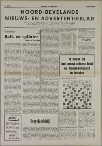 Noord-Bevelands Nieuws- en advertentieblad 1977-03-10