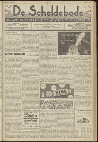 Scheldebode 1960-04-23