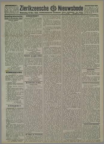 Zierikzeesche Nieuwsbode 1932-11-16