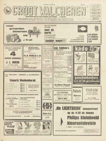 Groot Walcheren 1968-10-17