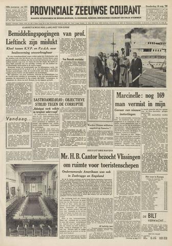Provinciale Zeeuwse Courant 1956-08-16