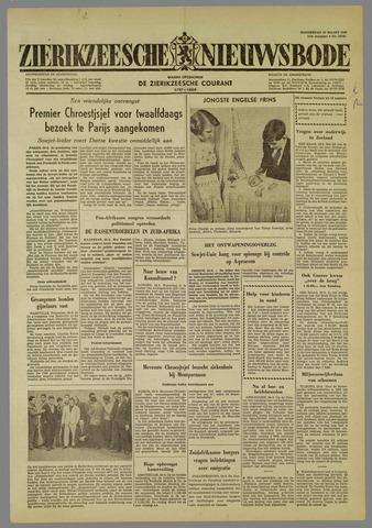 Zierikzeesche Nieuwsbode 1960-03-24