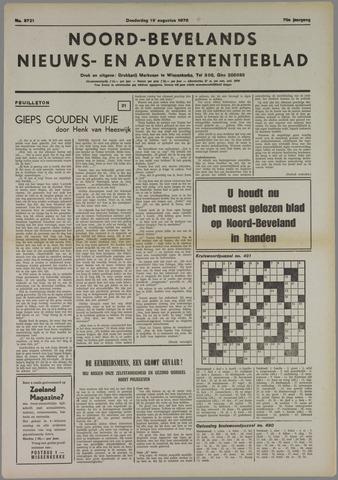 Noord-Bevelands Nieuws- en advertentieblad 1976-08-19