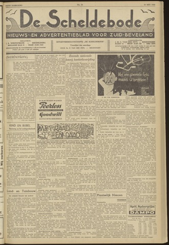 Scheldebode 1960-05-28
