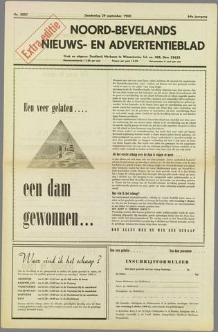 Noord-Bevelands Nieuws- en advertentieblad 1960-09-29