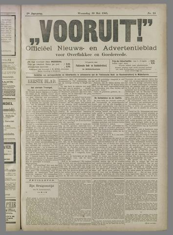 """""""Vooruit!""""Officieel Nieuws- en Advertentieblad voor Overflakkee en Goedereede 1905-05-10"""