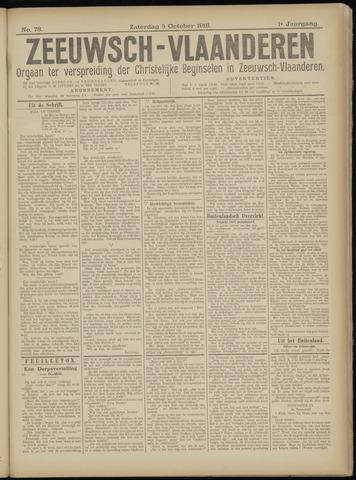 Luctor et Emergo. Antirevolutionair nieuws- en advertentieblad voor Zeeland / Zeeuwsch-Vlaanderen. Orgaan ter verspreiding van de christelijke beginselen in Zeeuwsch-Vlaanderen 1918-10-05